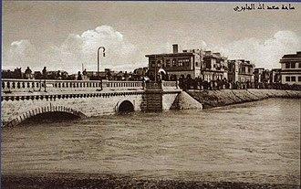 Queiq River - Image: Old Alepo Jabri Square