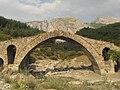 Old Ottoman Bridge and Gradeci Canyon - panoramio.jpg