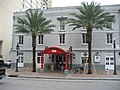Oldest Building on Canal Street, New Orleans - 1821 in August 2008 - 02.jpg