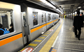 On the Tokyo Metro platform in early 2014.png