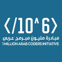 مليون مبرمج عربي ويكيبيديا
