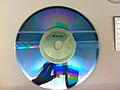 Optimem 1000 disk.jpg