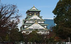 Osaka Castle Keep Tower in 201411 006.JPG