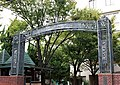 Osaka Jogakuin College2.jpg