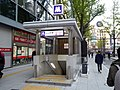 Osaka Metro Namba Station Entrance 11.jpg