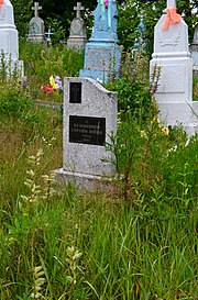 Ozeriany Turiiskyi Volynska-grave of unknown soviet warrior-IV.jpg