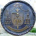 Pécs Mayer Mihály címere.JPG