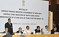 P. Chidambaram at a meeting with the Chief Ministers of North Zone StatesUTs and CMDs of Public Sector BanksFIs, in New Delhi. The Minister of State for Finance, Shri Namo Narain Meena and the Chief Minister of Delhi.jpg