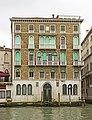 Palazzo Ruzzini (Venice).jpg