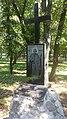Pamyatnik Kreshenie Rusi Kamenka Cherkasskaya-obl Ukraine.jpg