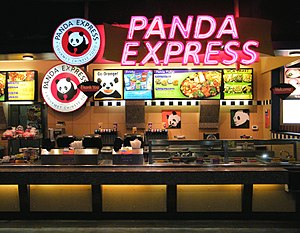 Panda Express - A mall food court Panda Express at the Ala Moana Center in Hawaii
