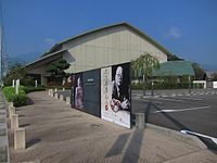 Paramita museum.jpg