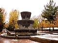 Park Bonyadi نمایی برفی و پاییزی از بوستان بنیادی قم.jpg