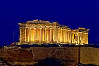Parthenon by night.jpg
