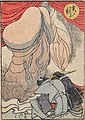 Penis 1830 art detail, from- Utagawa Kuniyasu, The Harbor of Love() On the Island of Women (Koi no minato nyôgo no shimada), 1830 (cropped).jpg
