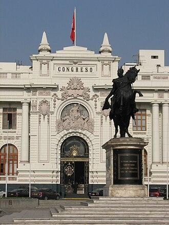 Congress of the Republic of Peru - Image: Peru Lima Congreso Detail centre