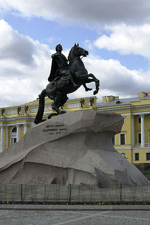 ST PETERSBURG. A statue of Peter the Great by ...