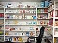 Pharmacie au Cameroun.jpg