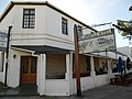 Pig and Whistle Hotel.JPG