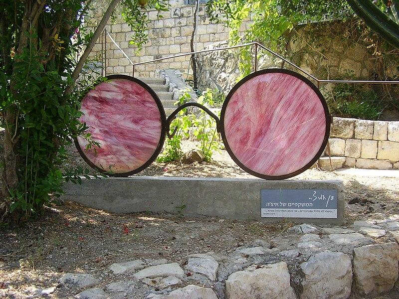 המשקפיים של איצ'ה, פסל של דן חמיצר