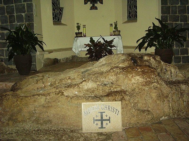 שולחן המשיח בכנסיית הבכורה של פטרוס