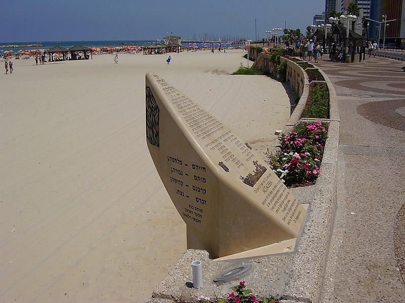 אנדרטת אלטלנה בתל אביב