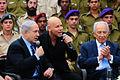 PikiWiki Israel 32601 Events in Israel.jpg