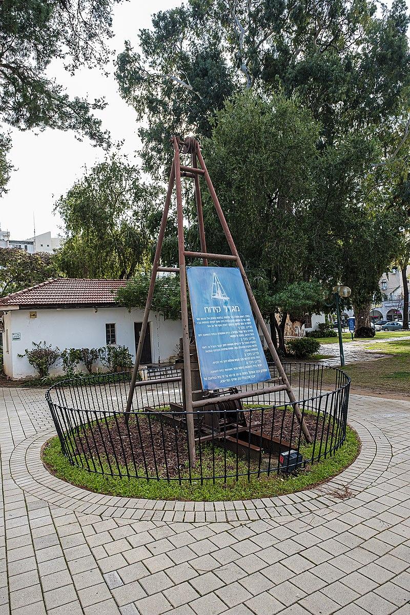 מגדל קידוח
