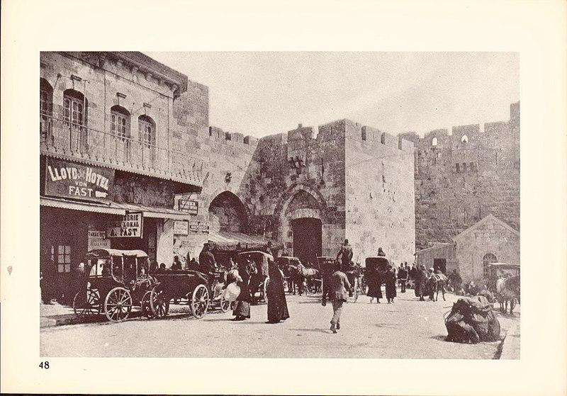 ירושלים - שער יפו