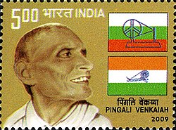 Pingali Venkayya 2009 stamp of India.jpg