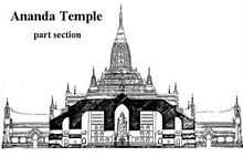 Drawing of Ananda Temple, seen from outside