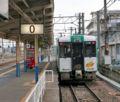 Platform No 0 in Sakata Stn.jpg