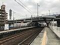 Platform of Heisei Station 6.jpg