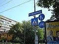 Ploiești Sud, Ploiești, Romania - panoramio - eug.sim (1).jpg