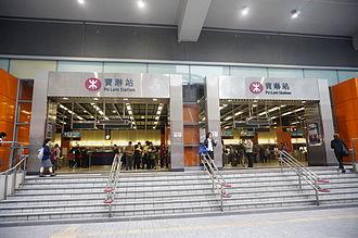 Po Lam station - Exit C