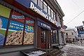 Podil, Kiev, Ukraine, 04070 - panoramio (264).jpg