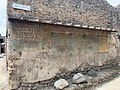 Pompei 17 11 06 061000.jpeg