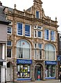 Pontefract - W H Smith shop on Market Place (geograph 3682866).jpg
