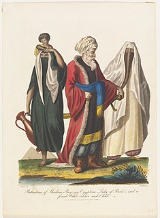 Ibrahim Bey (Mamluk)