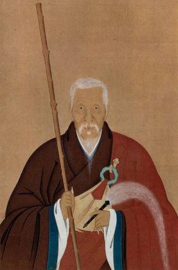 Portrait of Ingen Ryūki by Kita Genki