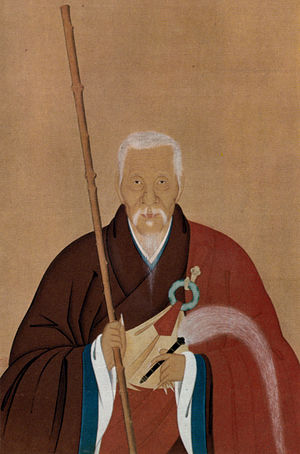 Ōbaku - Portrait of Chinese monk Yinyuan (Ingen), who founded the Ōbaku school