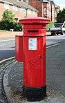 Post box on Greenbank Road, Birkenhead.jpg