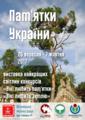 Thumbnail for version as of 14:27, 25 September 2017