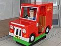 Postman Pat (7954159424).jpg