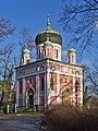 Potsdam Alexandrowka 02-14 img4.jpg
