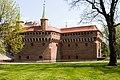Pozostałości murów obronnych Krakowa- Barbakan; A-8; PL-MA, Kraków, Planty; 04.jpg