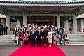 President of the United States Donald John Trump & President of South Korea Moon Jae-in in Seoul, South Korea, November 7, 2017 (38223673882).jpg