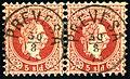 Prevesa Austrian 3 05 sld 1874.jpg
