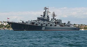 Moskva in Sevastopol bay, 2009