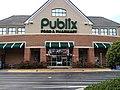 Publix Hampton, GA (7967733144).jpg
